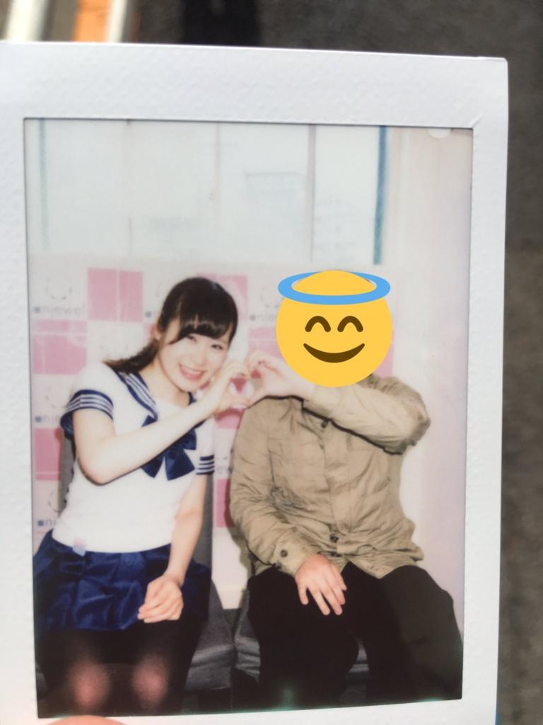 f:id:shunshun-0305:20170417211602j:plain