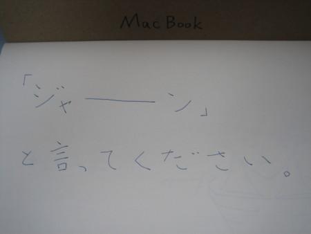 f:id:shunsuk:20081106151243j:image