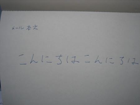 f:id:shunsuk:20081106152536j:image