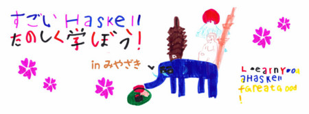 f:id:shunsuk:20140608111058j:image