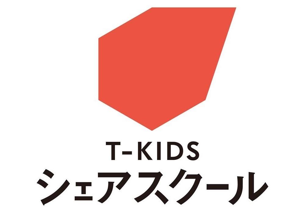 f:id:shunsuke-tsuboi:20170420135745j:plain