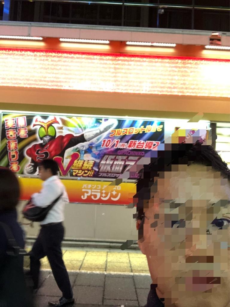f:id:shunsuke1028agr:20180927233909j:plain