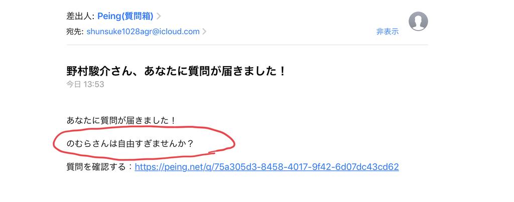 f:id:shunsuke1028agr:20181015135512j:plain