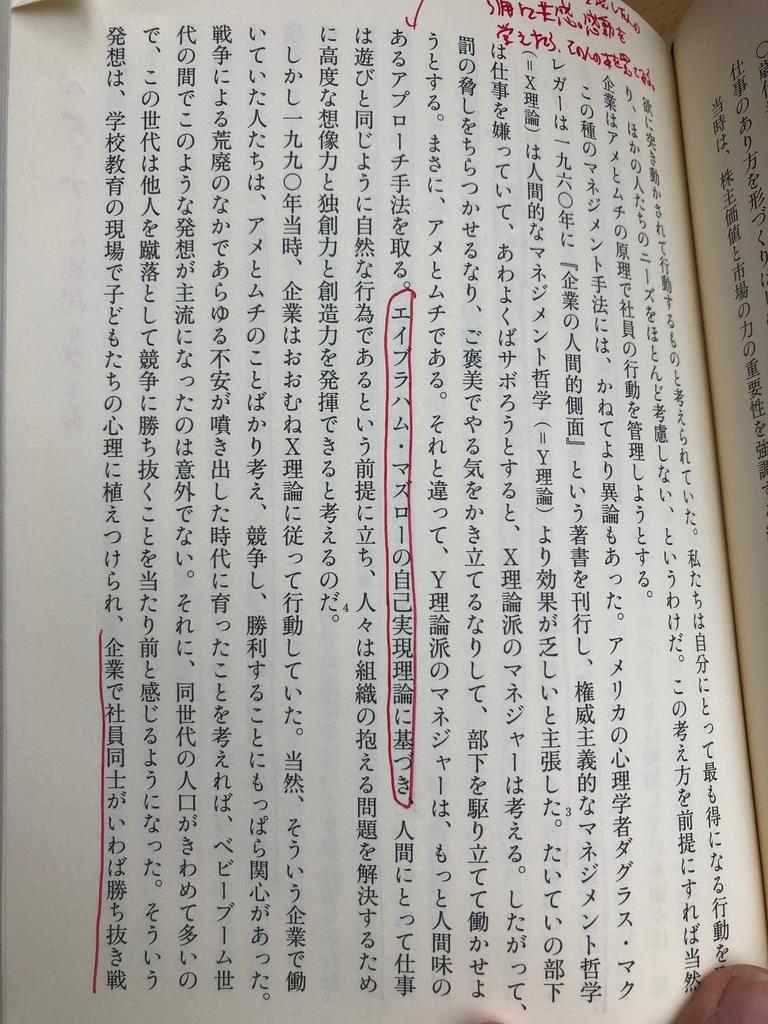 f:id:shunsuke1028agr:20190211113618j:plain