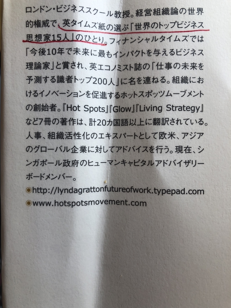 f:id:shunsuke1028agr:20190211114225j:plain