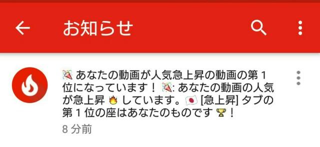 f:id:shunsuke2000:20171216183350j:plain
