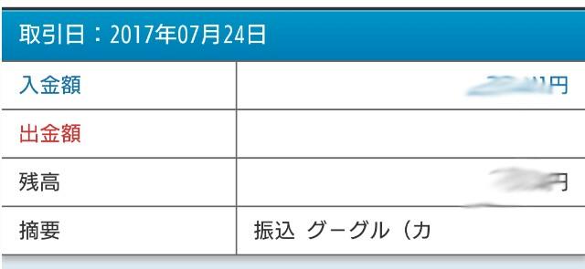 f:id:shunsuke2000:20171222032221j:plain