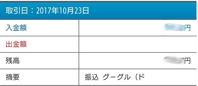 f:id:shunsuke2000:20171222032353j:plain