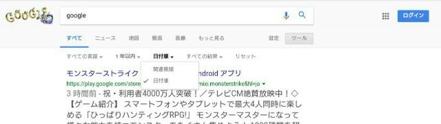 f:id:shunsuke2000:20171231042113j:plain
