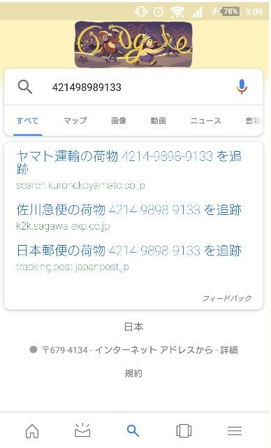 f:id:shunsuke2000:20171231175732j:plain