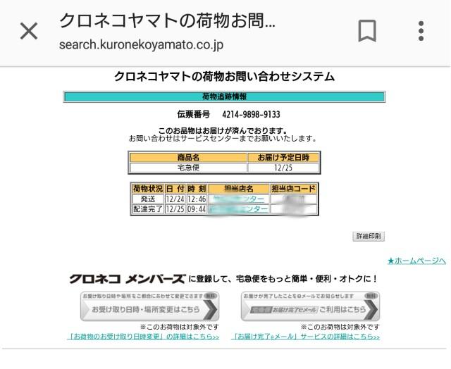 f:id:shunsuke2000:20171231180007j:plain