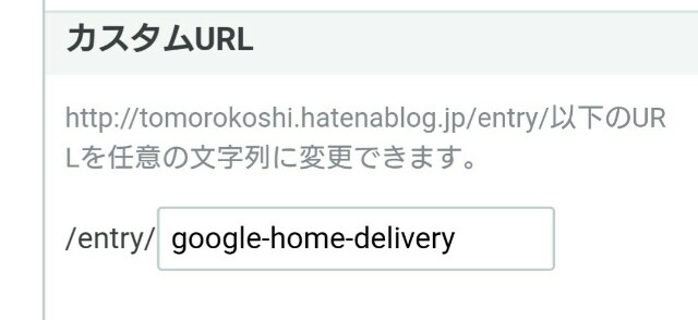 f:id:shunsuke2000:20180102035907j:plain