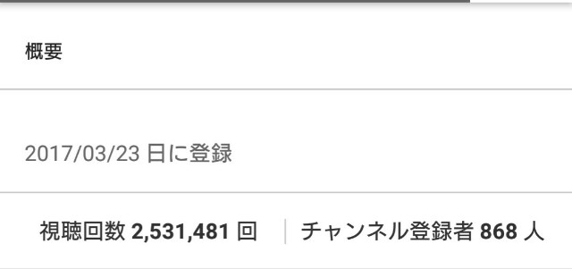 f:id:shunsuke2000:20180109021545j:plain