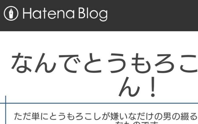 f:id:shunsuke2000:20180120204127j:plain