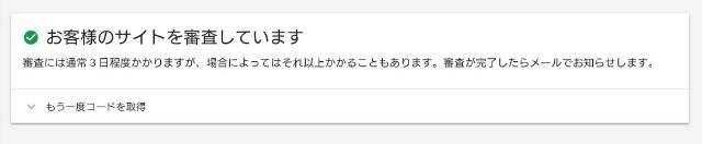 f:id:shunsuke2000:20180308233657j:plain