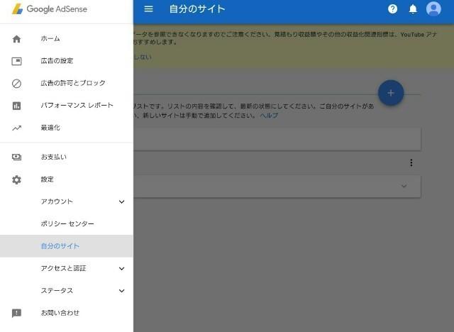 f:id:shunsuke2000:20180309165833j:plain
