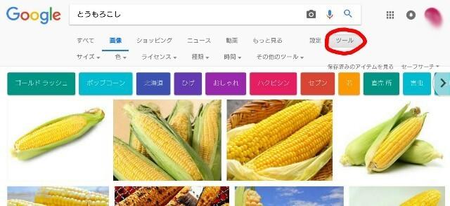 f:id:shunsuke2000:20180326212816j:plain