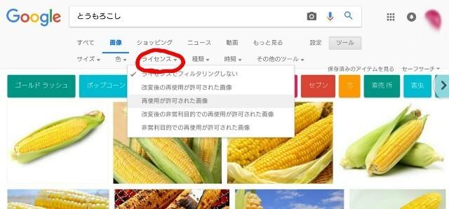 f:id:shunsuke2000:20180326213034j:plain