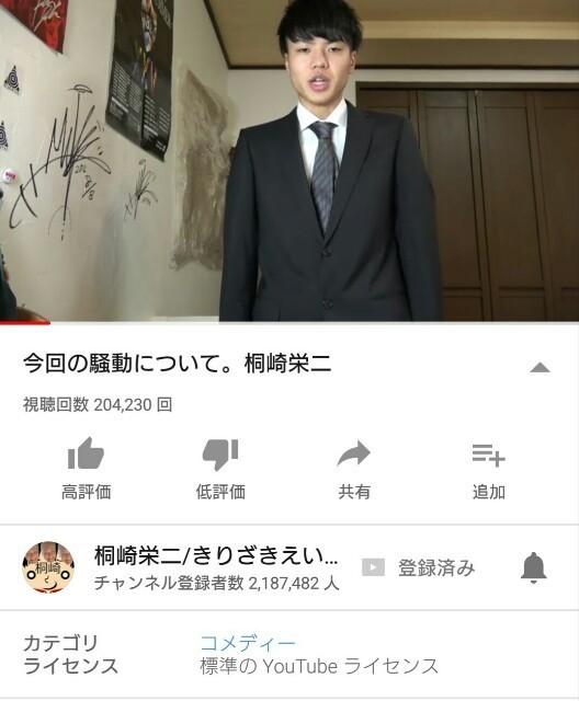f:id:shunsuke2000:20180422003117j:plain