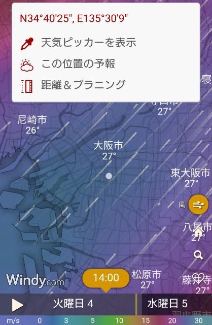 f:id:shunsuke2000:20180904224000j:plain