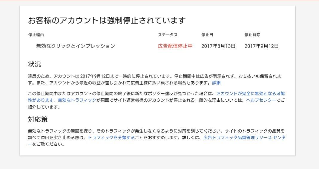 f:id:shunsuke2000:20181012162608j:plain