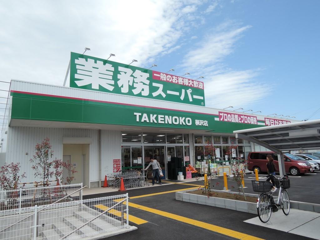 f:id:shunsuke2000:20181014033048j:plain