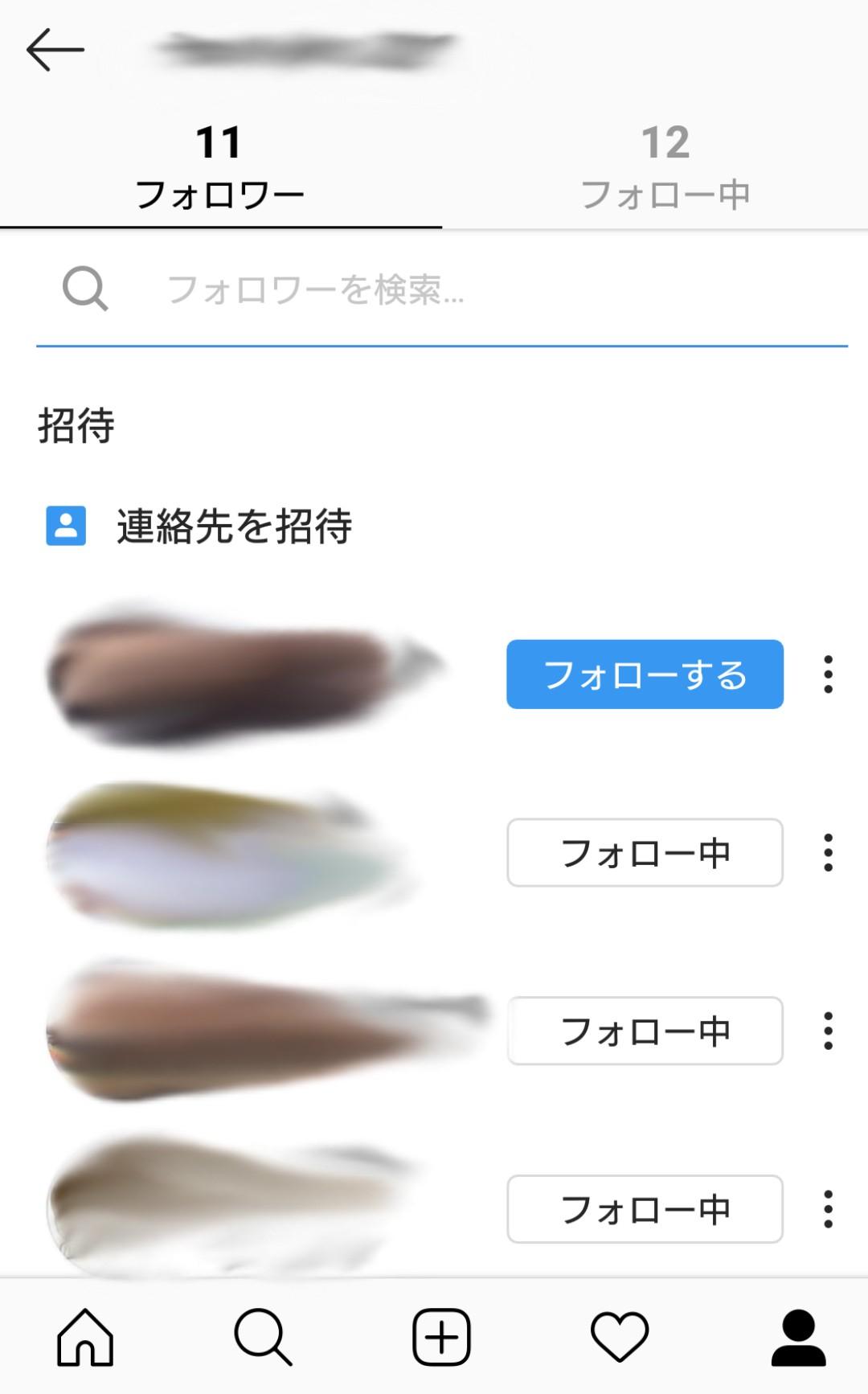 f:id:shunsuke2000:20190331230017j:plain