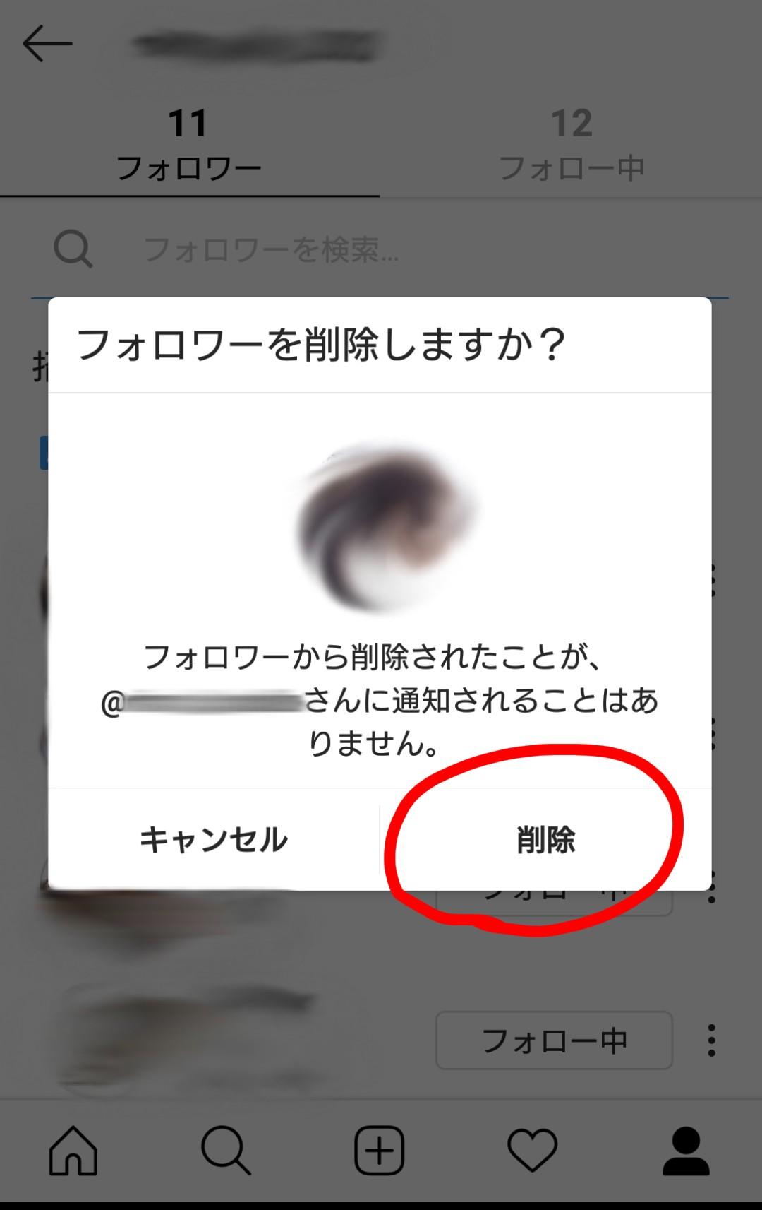 f:id:shunsuke2000:20190331230937j:plain