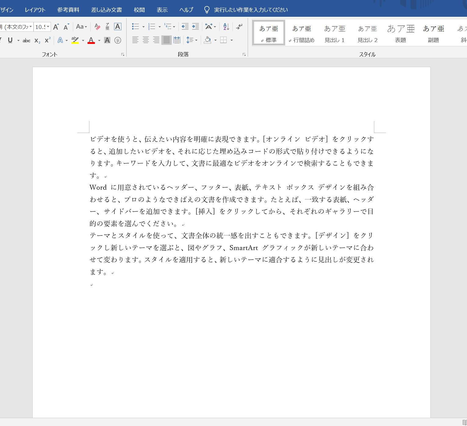 f:id:shunsuke2000:20190612231235p:plain