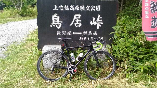 f:id:shunsuke926:20160813202032j:image