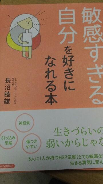 f:id:shunsuke926:20170314224701j:image