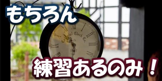 f:id:shunsuke97:20170514153428j:plain