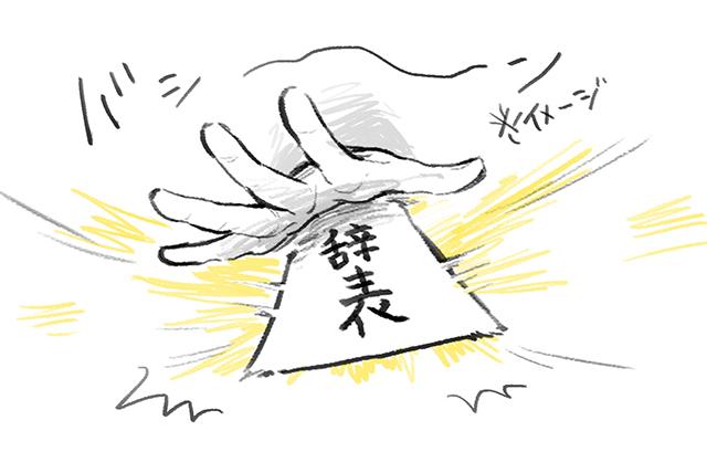 f:id:shunsuke97:20170514161141j:plain