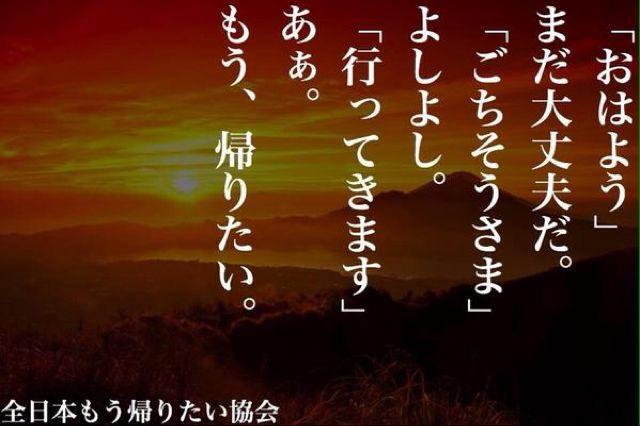 f:id:shunsuke97:20170522201823j:plain
