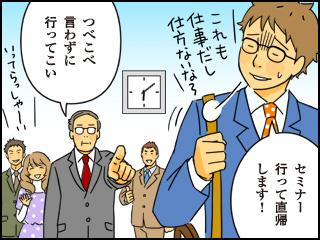 f:id:shunsuke97:20170522204226j:plain