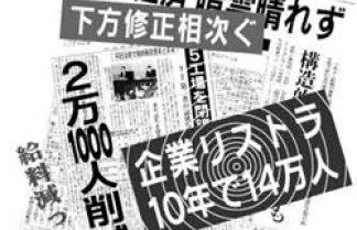 f:id:shunsuke97:20170524094715j:plain