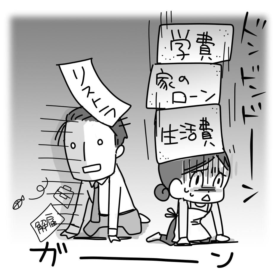 f:id:shunsuke97:20170524094737j:plain