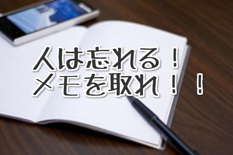 f:id:shunsuke97:20170524103320j:plain