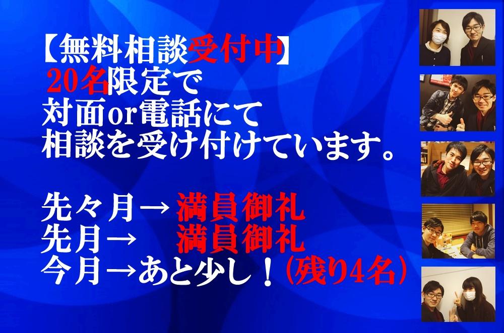 f:id:shunsuke97:20170524111458j:plain
