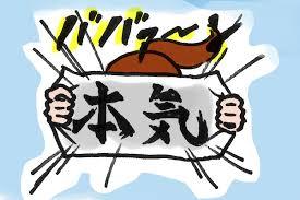 f:id:shunsuke97:20170617154706j:plain