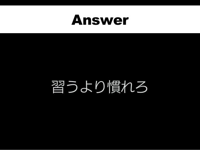 f:id:shunsuke97:20170706172153j:plain