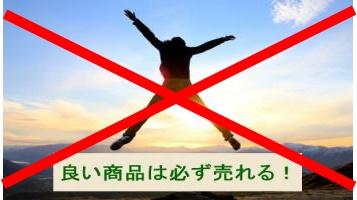 f:id:shunsuke97:20170706172905j:plain