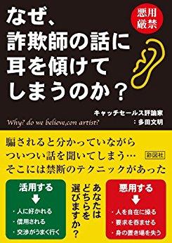 f:id:shunsuke97:20170706174639j:plain