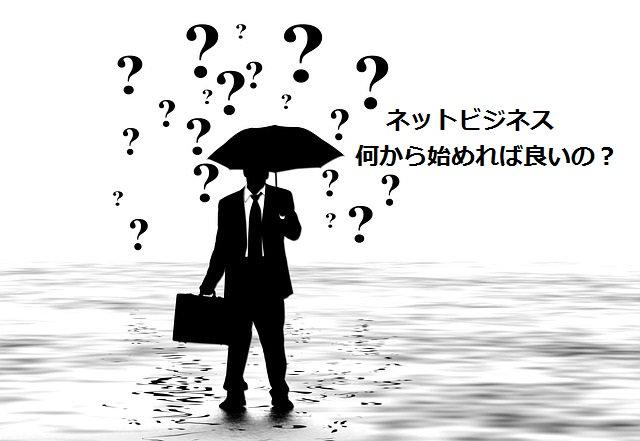 f:id:shunsuke97:20170712212721j:plain