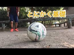 f:id:shunsuke97:20170712221555j:plain