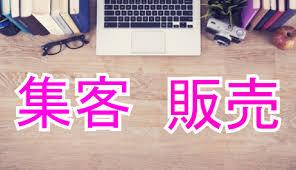 f:id:shunsuke97:20170712223200j:plain