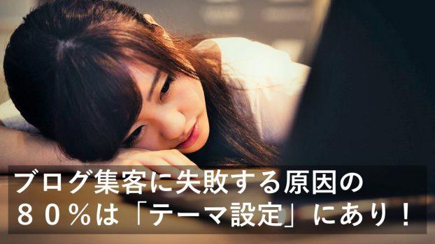f:id:shunsuke97:20170715110456j:plain