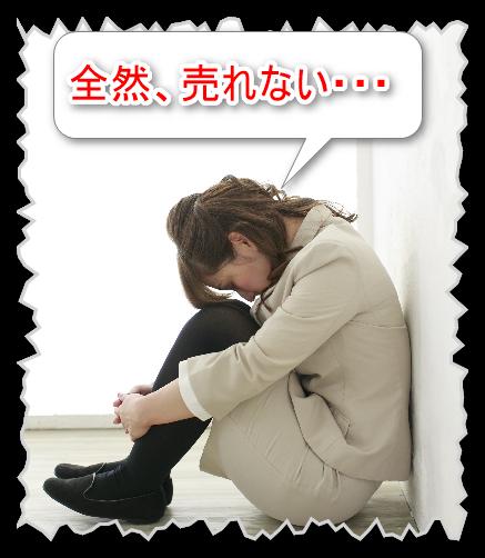 f:id:shunsuke97:20170717234549p:plain