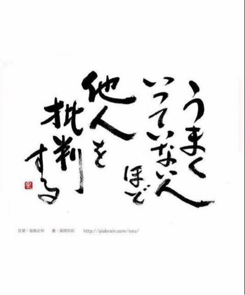 f:id:shunsuke97:20170720171229j:plain