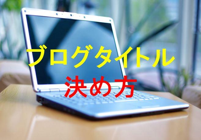 f:id:shunsuke97:20170802002245j:plain